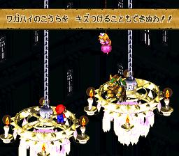 スーパーマリオRPGのプレイ日記1:レトロゲーム(スーファミ)_挿絵15