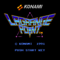 ラグランジュポイントのプレイ日記1:レトロゲーム(ファミコン)_挿絵1