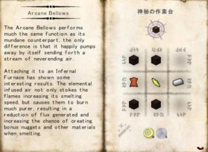 新たな研究設備「神秘の祭壇(Infusion Altar)」登場!(第59話):Minecraft_挿絵2