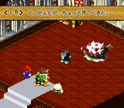 スーパーマリオRPGのプレイ日記8:レトロゲーム(スーファミ)_挿絵26