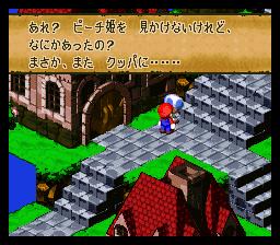 スーパーマリオRPGのプレイ日記2:レトロゲーム(スーファミ)_挿絵38