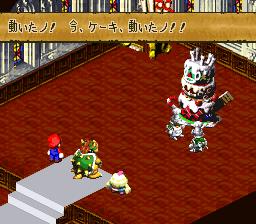 スーパーマリオRPGのプレイ日記8:レトロゲーム(スーファミ)_挿絵23