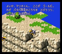 スーパーマリオRPGのプレイ日記13:レトロゲーム(スーファミ)_挿絵15
