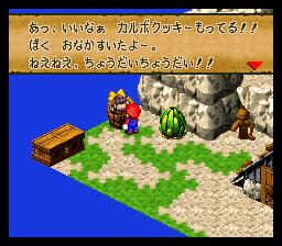 スーパーマリオRPGのプレイ日記7:レトロゲーム(スーファミ)_挿絵5