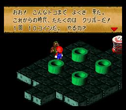 スーパーマリオRPGのプレイ日記6:レトロゲーム(スーファミ)_挿絵12