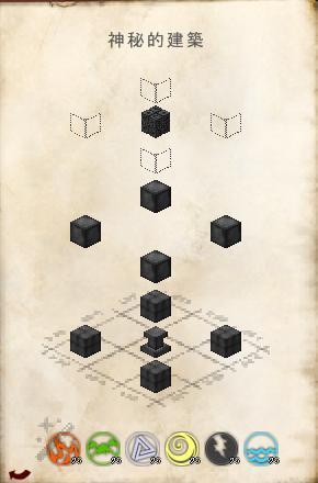 新たな研究設備「神秘の祭壇(Infusion Altar)」登場!(第59話):Minecraft_挿絵11