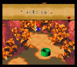 スーパーマリオRPGのプレイ日記13:レトロゲーム(スーファミ)_挿絵30
