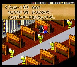 スーパーマリオRPGのプレイ日記8:レトロゲーム(スーファミ)_挿絵17
