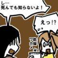 ワカメが増えてうれしいのは日本人だけだなんて…っ!_挿絵1