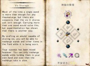 Energized Nodeを使ってVisエネルギーネットワークを形成!(第62話):Minecraft_挿絵3