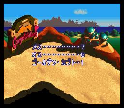 スーパーマリオRPGのプレイ日記13:レトロゲーム(スーファミ)_挿絵5