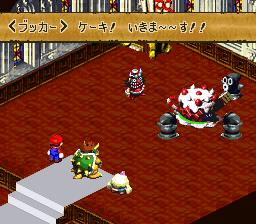 スーパーマリオRPGのプレイ日記8:レトロゲーム(スーファミ)_挿絵27