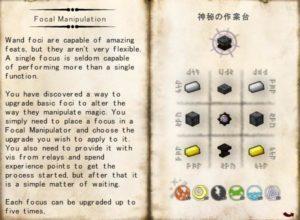 Visの安定供給を目指し、初Node in a Jar!(第61話):Minecraft_挿絵17