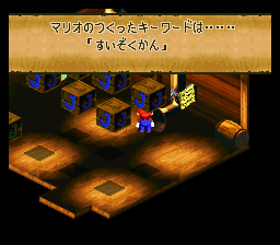 スーパーマリオRPGのプレイ日記10:レトロゲーム(スーファミ)_挿絵20