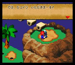 スーパーマリオRPGのプレイ日記11:レトロゲーム(スーファミ)_挿絵31