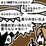 幻の都「長岡京」って何?_挿絵1