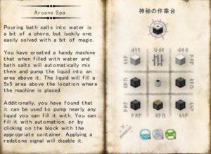 Energized Nodeを使ってVisエネルギーネットワークを形成!(第62話):Minecraft_挿絵36