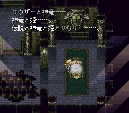 バハムートラグーンのプレイ日記5:レトロゲーム(スーファミ)_挿絵8