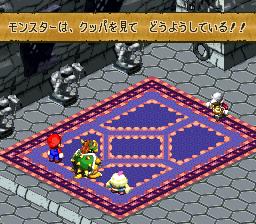スーパーマリオRPGのプレイ日記16:レトロゲーム(スーファミ)_挿絵11