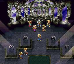 バハムートラグーンのプレイ日記5:レトロゲーム(スーファミ)_挿絵23