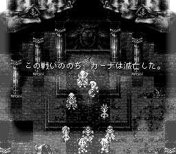 バハムートラグーンのプレイ日記1:レトロゲーム(スーファミ)_挿絵38