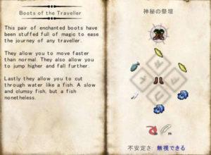 Thaumcraftの便利な魔法具を製作してみる(第63話):Minecraft_挿絵23