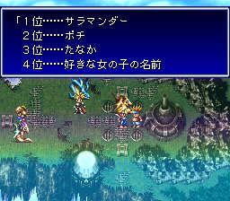 バハムートラグーンのプレイ日記1:レトロゲーム(スーファミ)_挿絵11