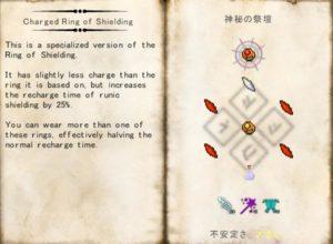 ThaumcraftのMagic Mirrorはファンタジックなテレポートパイプ(第64話):Minecraft_挿絵26
