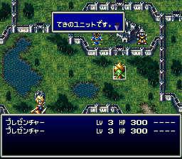 バハムートラグーンのプレイ日記5:レトロゲーム(スーファミ)_挿絵37