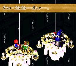 スーパーマリオRPGのプレイ日記16:レトロゲーム(スーファミ)_挿絵45