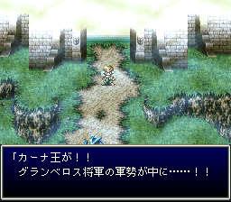 バハムートラグーンのプレイ日記1:レトロゲーム(スーファミ)_挿絵36