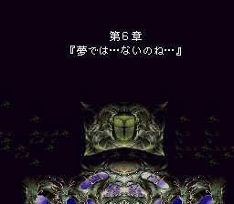バハムートラグーンのプレイ日記5:レトロゲーム(スーファミ)_挿絵1