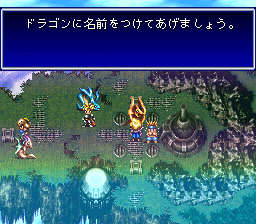 バハムートラグーンのプレイ日記1:レトロゲーム(スーファミ)_挿絵12