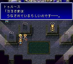 バハムートラグーンのプレイ日記5:レトロゲーム(スーファミ)_挿絵7