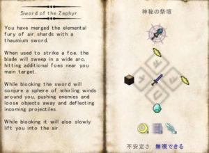 Thaumcraftの便利な魔法具を製作してみる(第63話):Minecraft_挿絵13