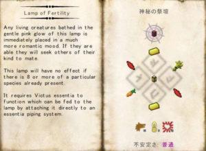 ThaumcraftのMagic Mirrorはファンタジックなテレポートパイプ(第64話):Minecraft_挿絵19