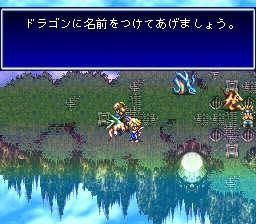 バハムートラグーンのプレイ日記1:レトロゲーム(スーファミ)_挿絵16