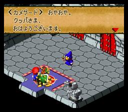 スーパーマリオRPGのプレイ日記16:レトロゲーム(スーファミ)_挿絵37