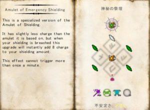 ThaumcraftのMagic Mirrorはファンタジックなテレポートパイプ(第64話):Minecraft_挿絵28