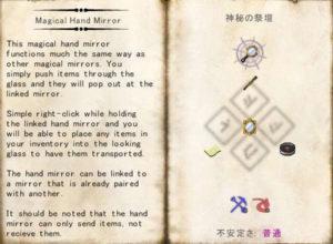 ThaumcraftのMagic Mirrorはファンタジックなテレポートパイプ(第64話):Minecraft_挿絵13