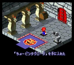スーパーマリオRPGのプレイ日記16:レトロゲーム(スーファミ)_挿絵26