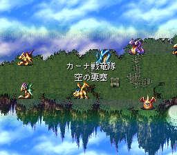 バハムートラグーンのプレイ日記1:レトロゲーム(スーファミ)_挿絵4