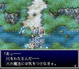 バハムートラグーンのプレイ日記1:レトロゲーム(スーファミ)_挿絵31
