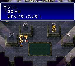 バハムートラグーンのプレイ日記5:レトロゲーム(スーファミ)_挿絵6