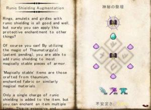 Thaumcraftの魔法具で空を飛んだり自動掘削させたり!?(第65話):Minecraft_挿絵3