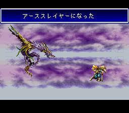 バハムートラグーンのプレイ日記3:レトロゲーム(スーファミ)_挿絵26