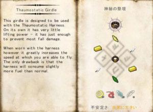 Thaumcraftの魔法具で空を飛んだり自動掘削させたり!?(第65話):Minecraft_挿絵11