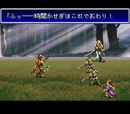 バハムートラグーンのプレイ日記4:レトロゲーム(スーファミ)_挿絵15