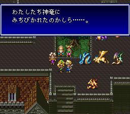 バハムートラグーンのプレイ日記10:レトロゲーム(スーファミ)_挿絵17