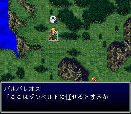 バハムートラグーンのプレイ日記4:レトロゲーム(スーファミ)_挿絵14